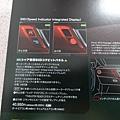 汽車型錄-超屌的夏亞專用TOYOTA AURIS(6)