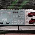 汽車型錄-超屌的夏亞專用TOYOTA AURIS(8)