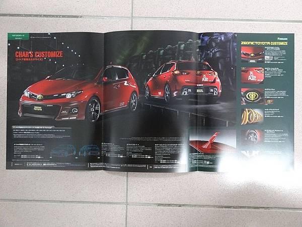 汽車型錄-超屌的夏亞專用TOYOTA AURIS(9)