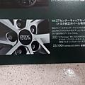汽車型錄-超屌的夏亞專用TOYOTA AURIS(12)