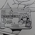 汽車型錄-超屌的夏亞專用TOYOTA AURIS(20)