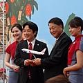 台南-大阪首航紀念(2)