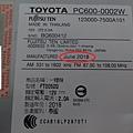 TOYOTA汽車音響主機改家用之最強版(2)
