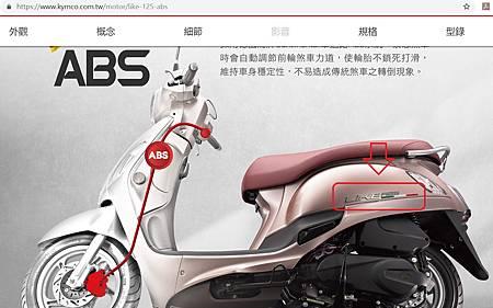 光陽LIKE 125小改裝(二)(9).jpg
