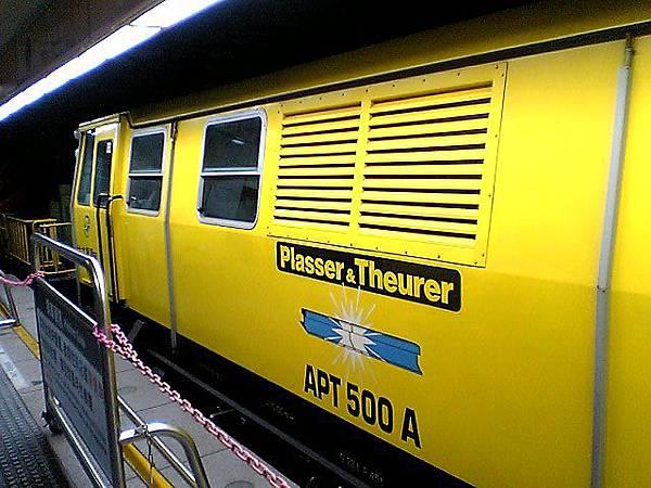 20060413捷運古亭站-2