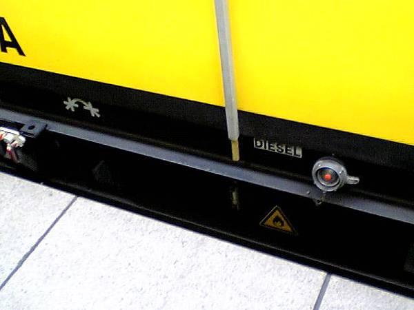20060414捷運古亭站-1
