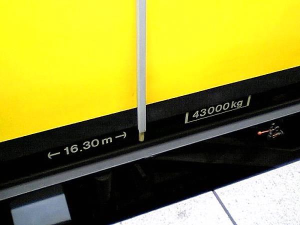 20060414捷運古亭站-3