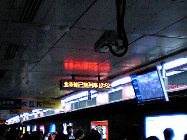 20060220-捷運台北車站1