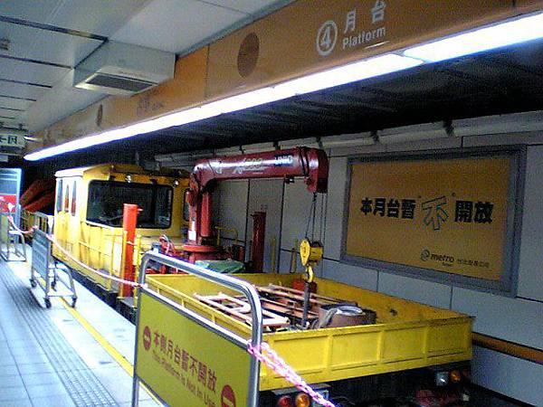 20060618捷運古亭站-2
