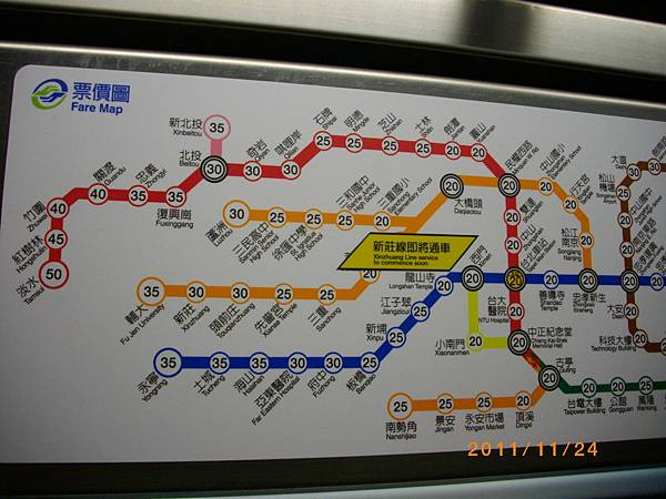 台北車站票價表