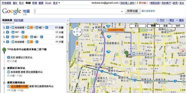 蘆洲線 @ Google Map