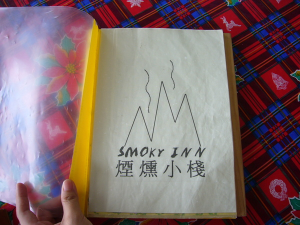 smoky inn超難訂的,不過真的很好吃
