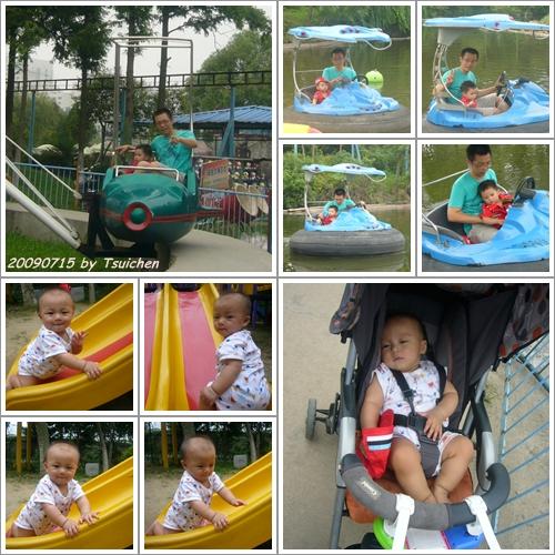 20090715 zoo1.jpg