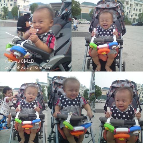 20090827yu.jpg