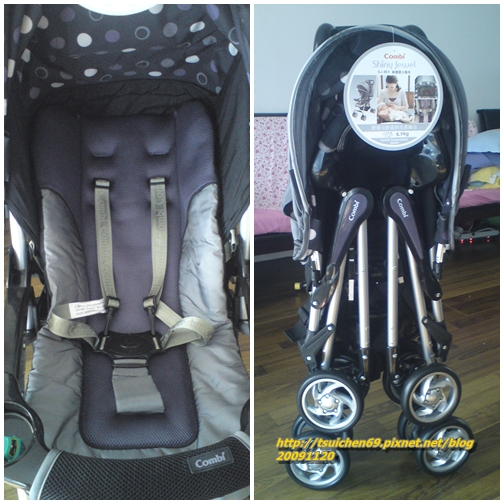 baby carriage2.jpg