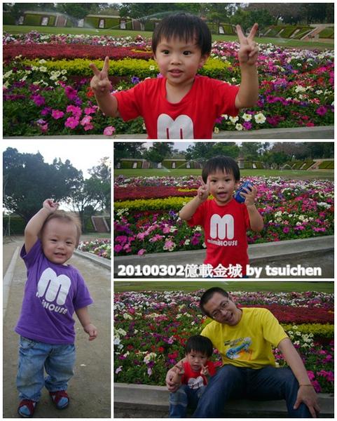 0302flower.jpg