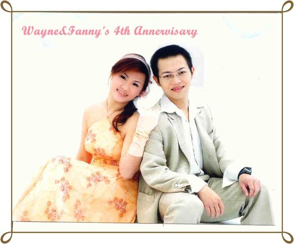 20100408wedding.jpg
