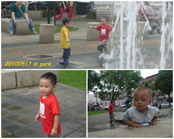 20100517park.jpg