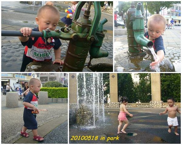 20100518park.jpg