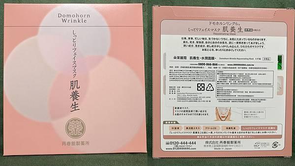 A1D08559-4CD1-435E-A66A-70801219E487.jpeg