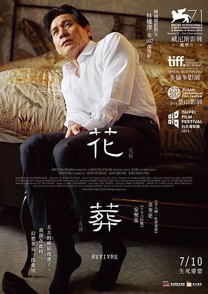 movie_014963_142765