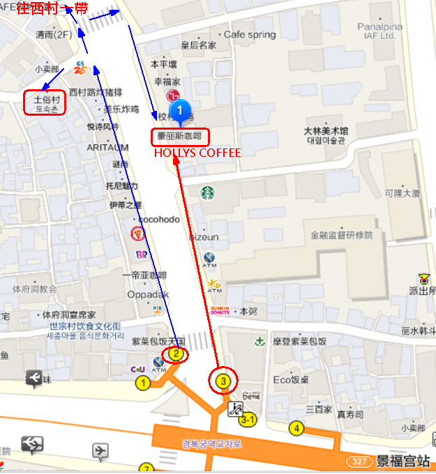 景福宮站周邊.jpg