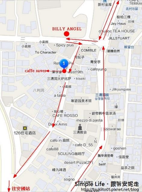 三清洞散步路線2-1
