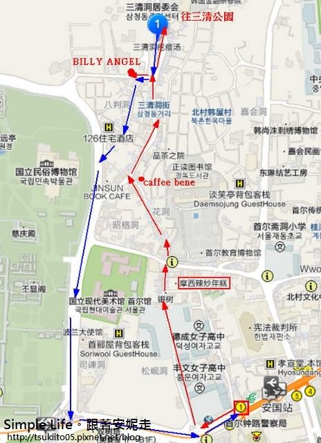 三清洞路線圖-1