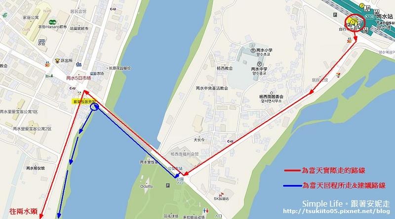兩水頭地圖-1-1.jpg