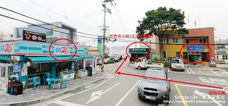 往雲吉山站路線-3.jpg