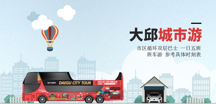 市區循環巴士.jpg