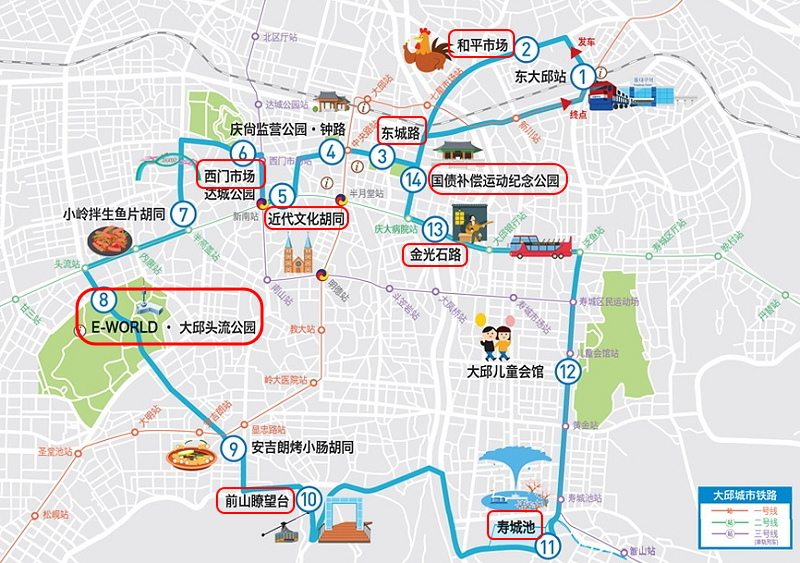 市區循環路線-1.jpg