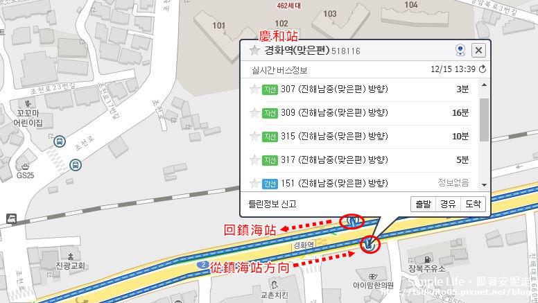 慶和站公車站牌.JPG