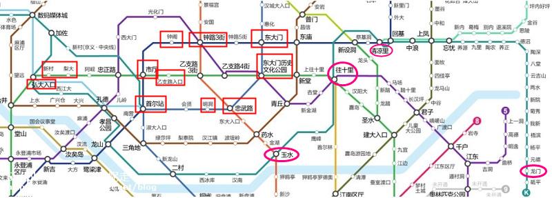 交通地鐵圖-1.jpg