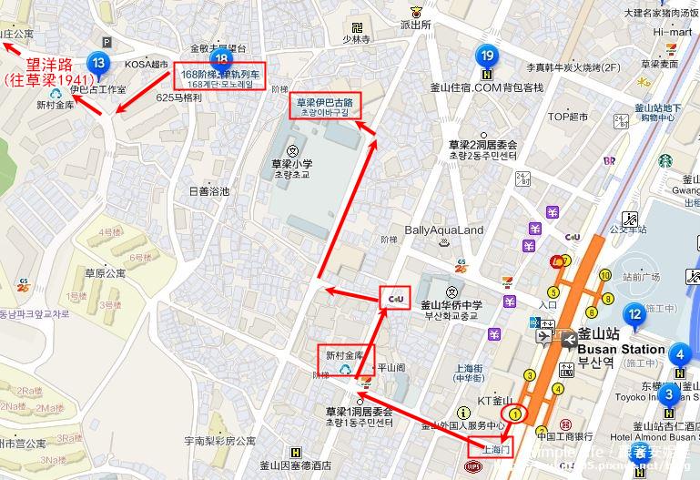 釜山站-1.jpg