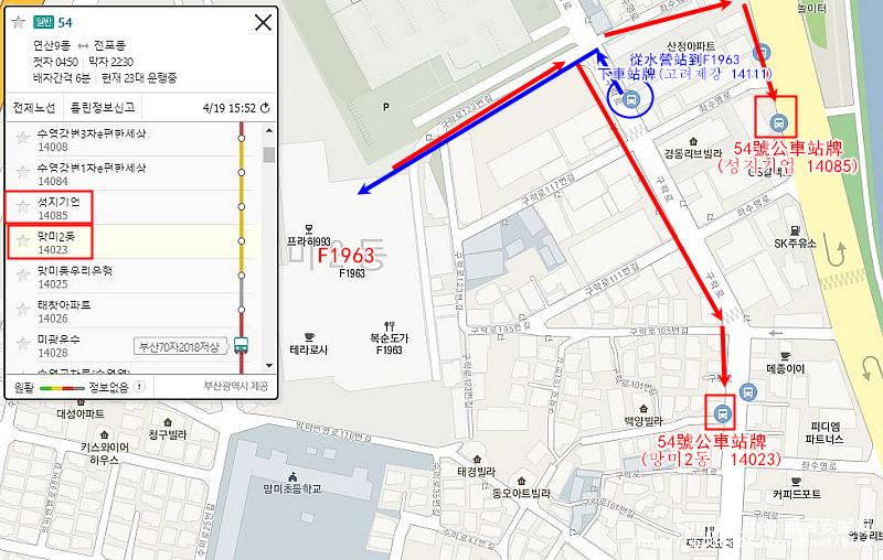F1963附近公車站牌.JPG
