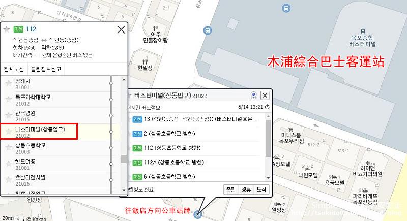 木浦巴士客運站公車-1.JPG