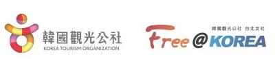 韓國觀光公社logo.jpg