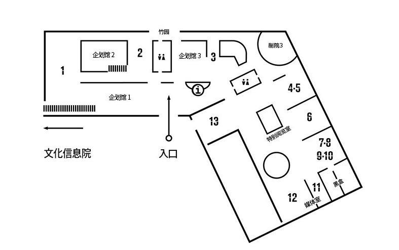 平面圖2.JPG