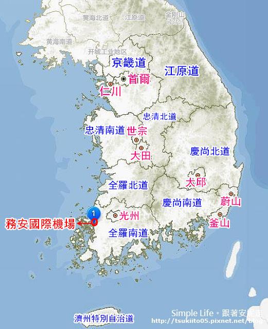 韓國地圖.jpg