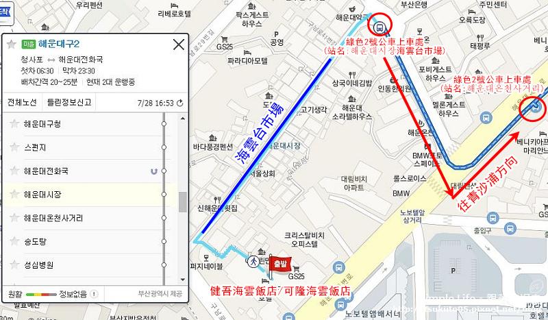 海雲台飯店到青沙浦公車.JPG