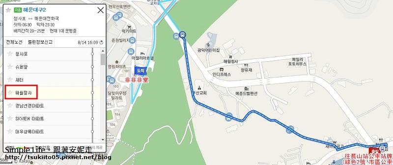 下車站牌3.JPG