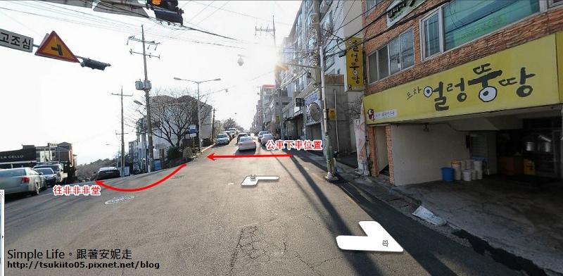 下車街景.JPG