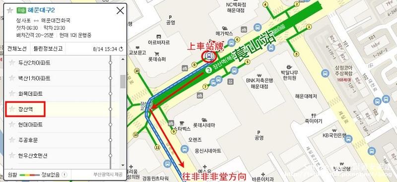 萇山站公車.JPG