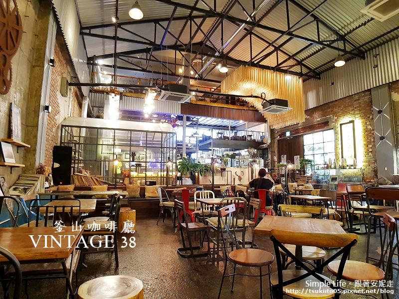 【釜山.咖啡廳】田浦站|VINTAGE 38 。田浦咖啡街24小時open的工業風咖啡廳