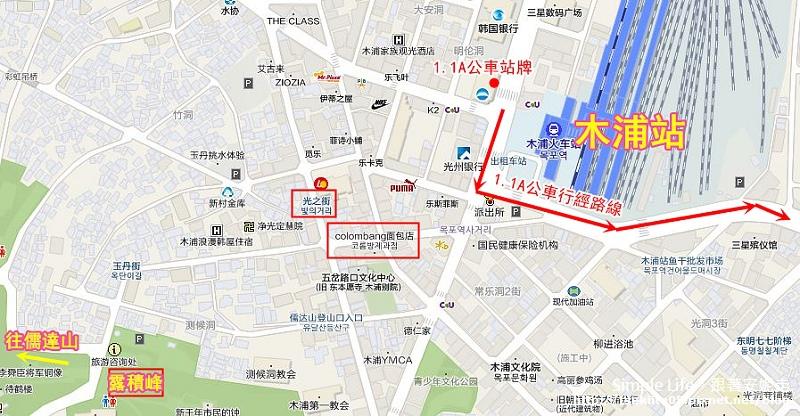 木浦火車站-1.jpg