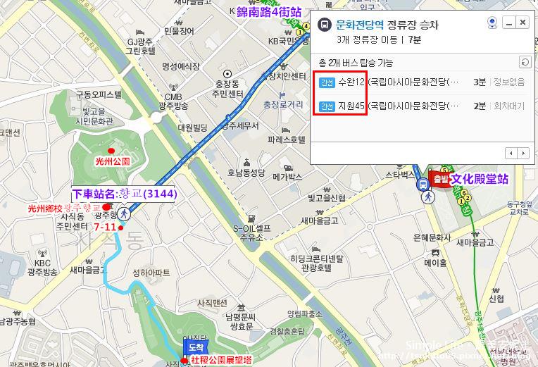 公車路線-從文化殿堂.JPG