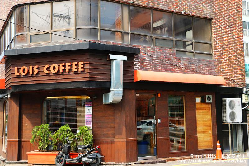 LOIS COFFEE.jpg