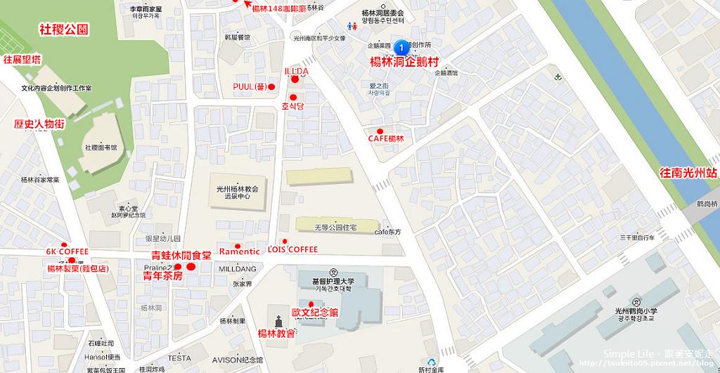 楊林洞餐廳地圖.jpg