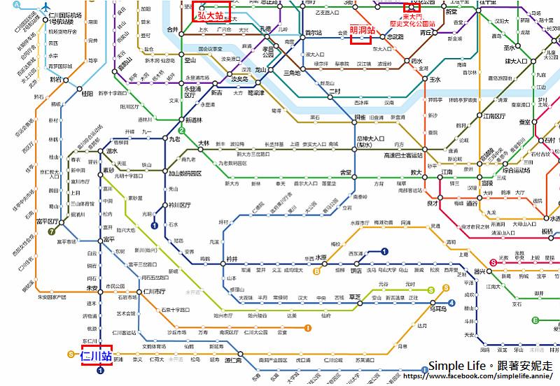 地鐵-1.jpg